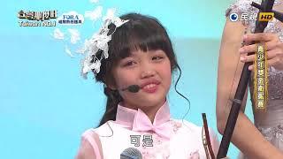 20180721 台灣那麼旺 Taiwan No.1 青少年組評審講評3