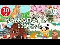書道〜夢 (ゆめ・DREAM) 行書体 - YouTube