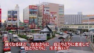 本日(2月17日)発売の新沼謙治さんの新曲「俺の昭和が遠くなる」を...