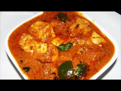 Kadai Paneer Recipe-Restaurant Style Kadhai Paneer Recipe ...