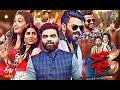 Dhee 13 | Kings vs Queens | 6th January 2021 | Full Episode | ETV Telugu