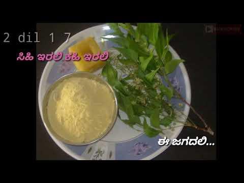 Kannada O ushe laali haadu status video..