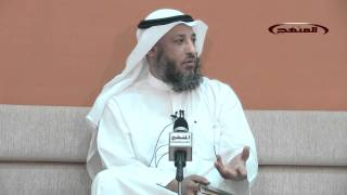 الشيخ عثمان الخميس تفسير سورة الكافرون