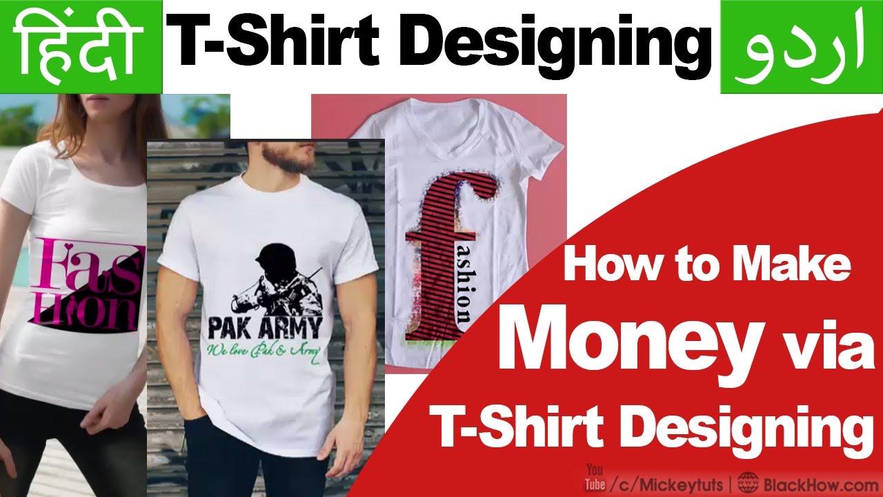 T shirt design scope how to make money via t shirt for How to make a shirt with money