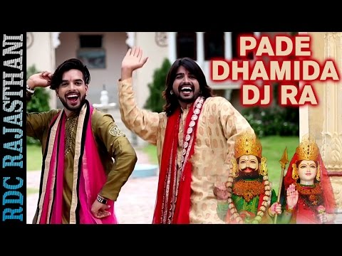 Pade Dhamida Dj Ra - DJ Hit Song   Baba Ramdevji DJ Song   GURPREET DHALIWAL   Rajasthani Songs