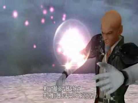 Kingdom Hearts Birth By Sleep Aqua Vs Vanitas &  Xehanort [CWCheat]