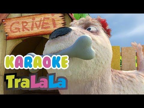 Azi Grivei e manios – KARAOKE | TraLaLa – Cantece pentru copii in limba romana