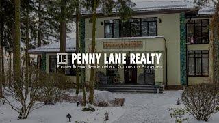 Лот 4485 - дом 389 кв.м., Грибово, Минское шоссе, 11 км от МКАД | Penny Lane Realty(, 2016-04-21T08:48:16.000Z)