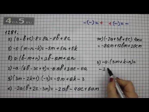Упражнение 1457. Математика 6 класс Виленкин Н.Я.
