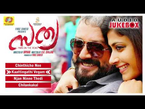 Sathya New Malayalam Movie Audio Jukebox...