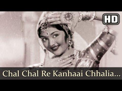 Chal Chal Re Kanhai HD  Aasha Songs  Kishore Kumar  Vyjayantimala  Lata Mangeshkar Filmigaane