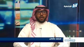 أصدقاء الإخبارية - محمد عثمان