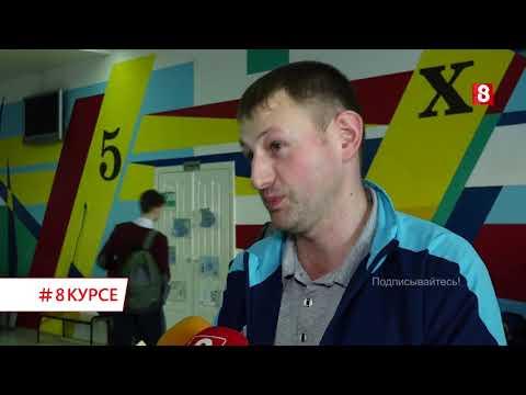 В Колыванской школе №3 (Новосибирская область) открылся зал САМБО