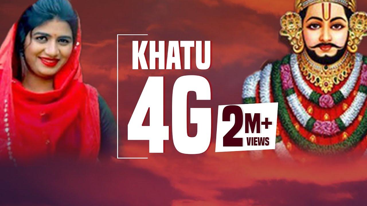 4G KHATU SHYAM    NEW DJ KHATU SHYAM SONGS 2018    ASHU YADAV