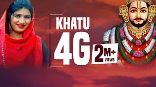 4G KHATU SHYAM || NEW DJ KHATU SHYAM SONGS 2018 || ASHU YADAV