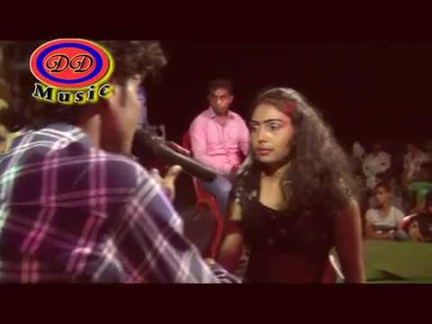 Raju Lal Yadav || Stage Show || Bhojpuri Arkestra Programme || Siwan Bihar || DDM
