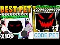 *SECRET* CODE PET VS 100 OF THE RAREST UPDATE PETS!! (*INSANE*) - Roblox Pet Simulator