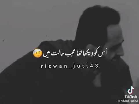 Download Tehzeeb Hafi poetry for whatsapp status