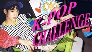 K-POP Challenge ПОПРОБУЙ НЕ ПОДПЕВАЙ