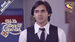 Yeh Un Dinon Ki Baat Hai | Sameer Is Shattered | Best Moments