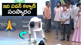 Power Star Pawan Kalyan Real Behavior on Stage | Pawan Kalyan Real Character |  Filmylooks