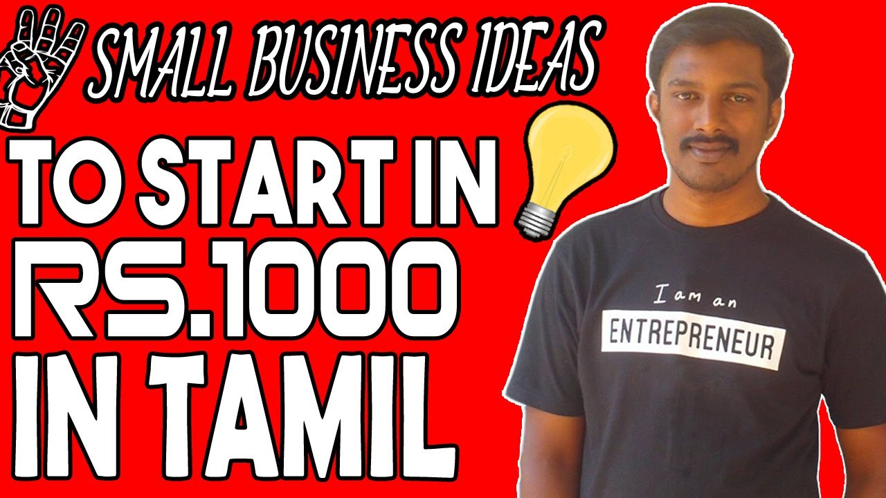 Top 3 Small Business Ideas To Start With Rs 1000 In Tamil Youtube