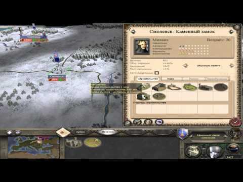 Прохождение игры Medieval 2 Total War за Русь#2