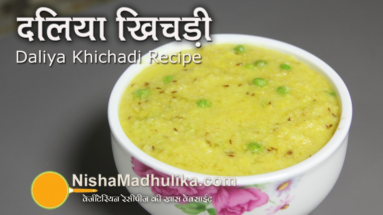 Dalia khichdi recipe cracked wheat khichdi recipe youtube forumfinder Image collections