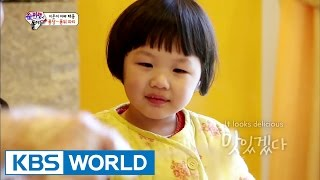 The Return of Superman | 슈퍼맨이 돌아왔다 - Ep.69 (2015.04.05)