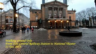 Осло. Walking around Oslo. From Oslo Central Railway Station to National Theater. ORANGE ua