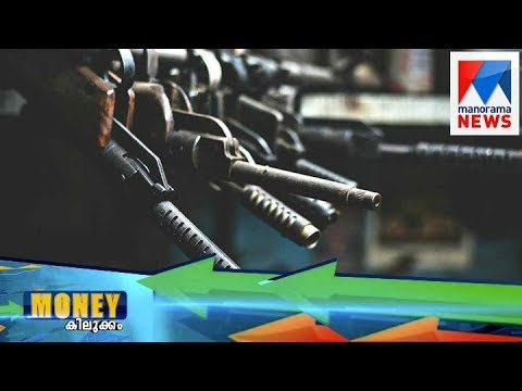 Raise in Air Gun market  | Money kilukkam | Manorama News