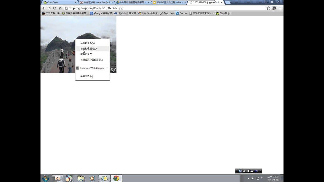 教學:google文件-插入圖片:直接插入網路照片 - YouTube