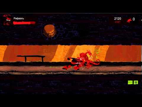 Игр черепашки ниндзя темные горизонты тоби гарри поттер актер