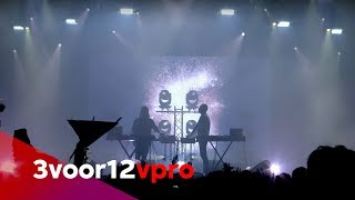 Kiasmos - Live at Lowlands 2018