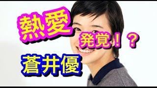 チャンネル登録是非お願いします♪ →https://www.youtube.com/channel/UC...