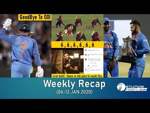 Weekly Recap - Dhoni Retirement | India Wins | Virat Trolls Ishant Sharma | Leo Carter Enter 6s Club