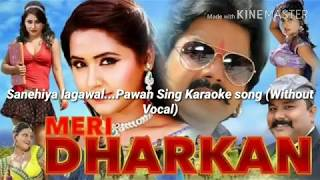 Bhojpuri free karaoke-Sanihiya Lagawal Pawan Singh Karaoke song(Without Vocal)