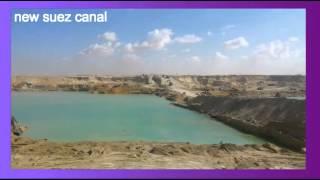 أرشيف قناة السويس الجديدة   الحفر والتكريك فى 20يناير2015