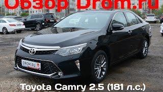 видео Обновленная Toyota Camry 2015 обзор, фото, характеристики