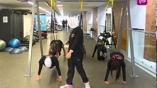 رياضة تي آر اكس - Roya   fitness one