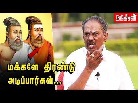 ... Nellai Kannan Interview | Thiruvalluvar Issue | BJP | NT138