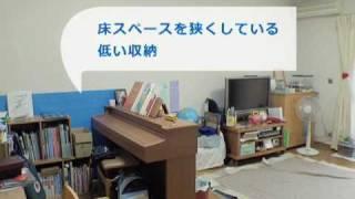 IKEA新三郷 収納問題かたづけ隊 お宅突撃! thumbnail
