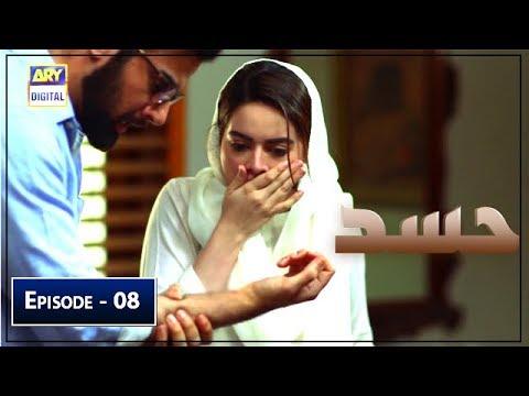 Hassad Episode 8  1st July 2019  ARY Digital Subtitle Eng