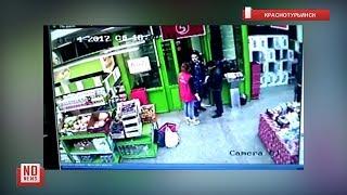 Сотрудник ГУФСИН задержал магазинных воришек