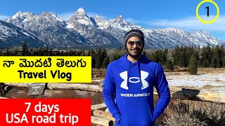 USA Road Trip during Covid | My last two US states  | US Telugu Vlogs | Ravi Telugu Traveller