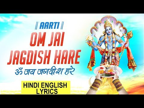 Om Jai Jagdish Hare I Aarti with Hindi English...