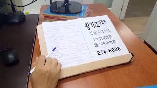왕초보 거북이 성인파닉스 ABC영어 발음 기초영문법 영…