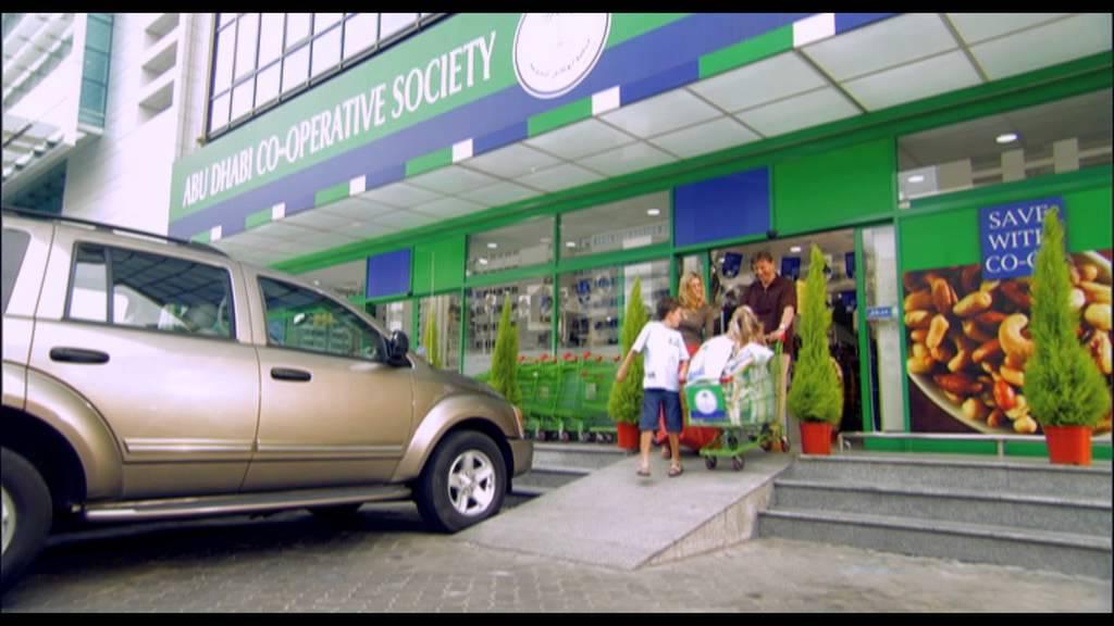 business plan cooperative society abu