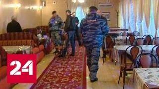 Вести. Дежурная часть от 20 октября 2017 года - Россия 24