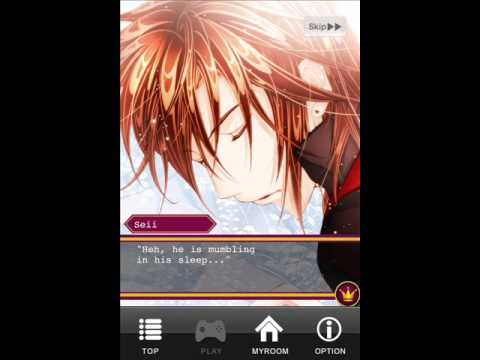 Shall we date? My Sweet Prince - Alvah SAMPLE